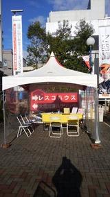 2017年1月9日似顔絵テント
