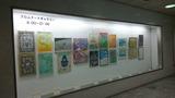 ハート新宿2