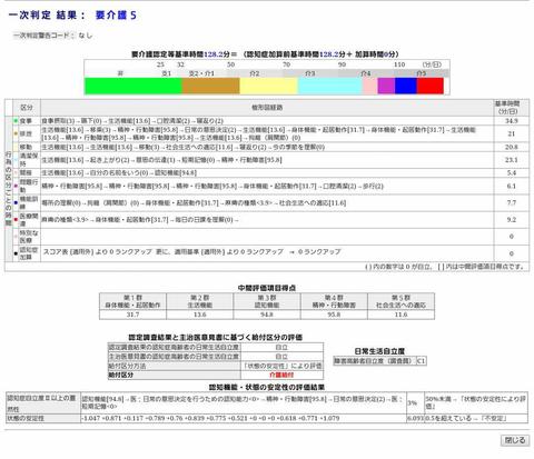 Screenshot_2015-12-02-13-54-59-1