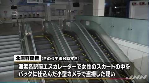 7f1c33d9 s - 公務員の不祥事(6月11日~性犯罪)