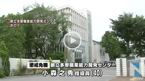 募集概要 | 東京都時間講師の募集 | TOKYOはたらく …