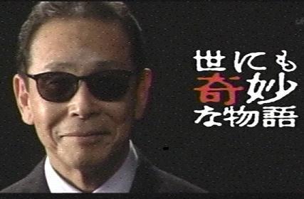 yonimokimyou1e
