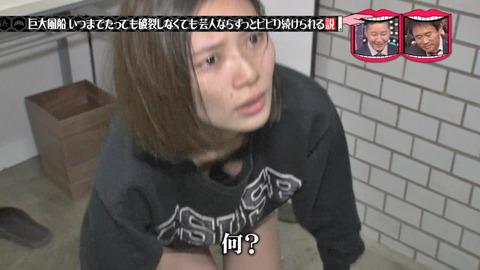 【画像】朝日奈央さん、ノーブラで乳首を晒してしまうww
