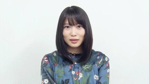 【画像】志田未来さんクソブスになるwww