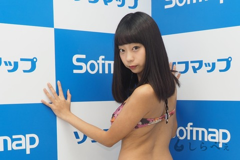 sirabee20171001aoyama6