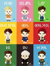 exo-keyring-0382