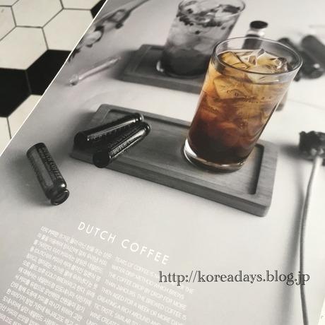 パミエストリートのカフェでアンプルのダッチコーヒーを