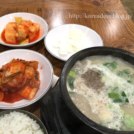 韓国セブンイレブンのお弁当♪