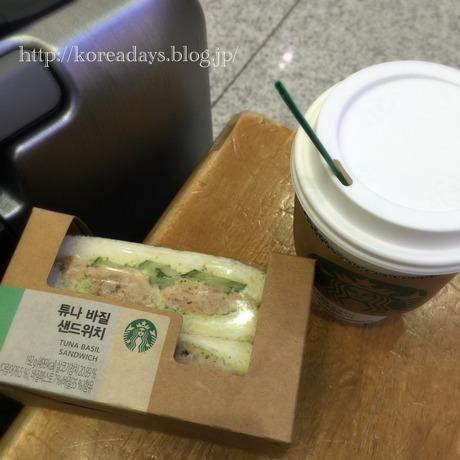 韓国スタバのツナバジルサンドウィッチ