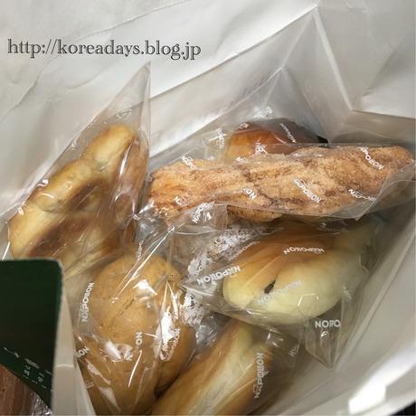 老舗ナポレオン製菓のパンを買ってみた