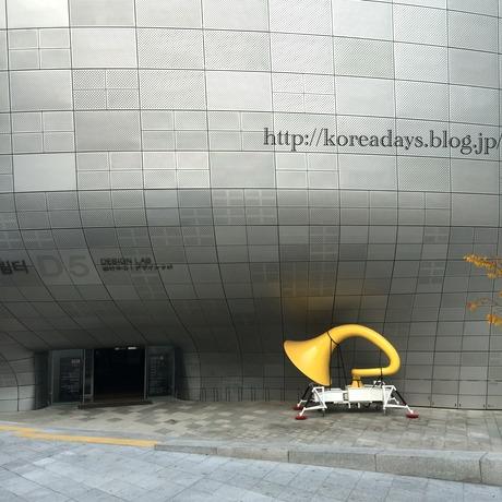 東大門デザインプラザでアサイーボウル