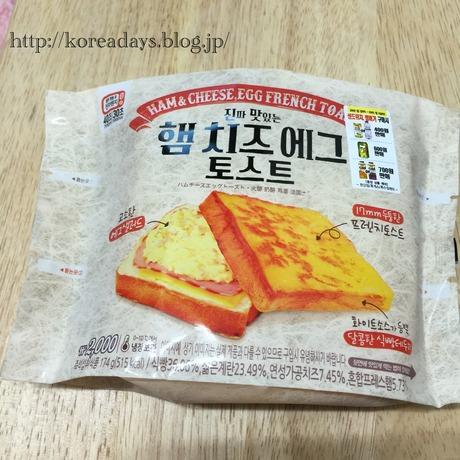 韓国セブンのハムチーズエッグトースト