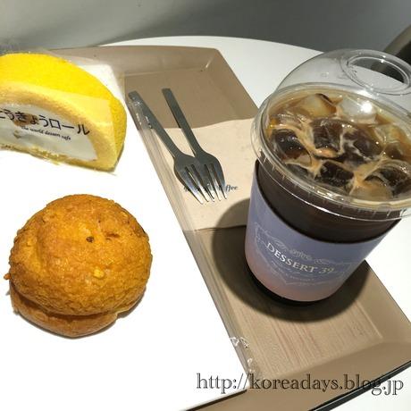 Dessert39 とうきょうロールのマンゴー味