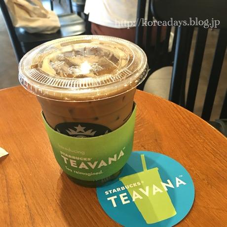 韓国スタバの新プロモーションTEAVANA