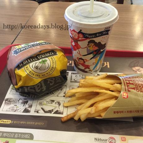 食べるのが恥ずかしい?韓国ロッテリアの話題のバーガー