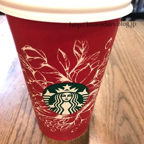 韓国スタバ クリスマスプロモーションレッドカップ♪