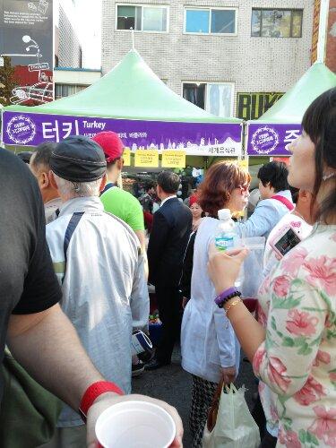이태원지구촌축제–梨泰院地球村祭り