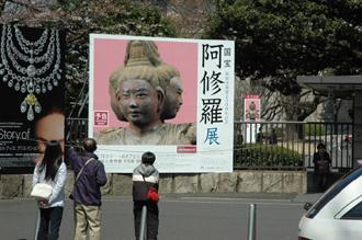 yokoku_poster_2