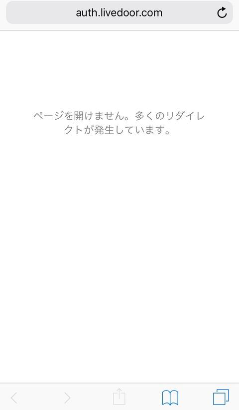 7709D21F-AF88-446A-A496-DCE68063A9DD
