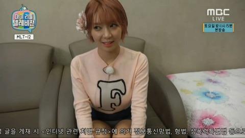 AOA チョアのパンチラ映像GIF動画 (2)