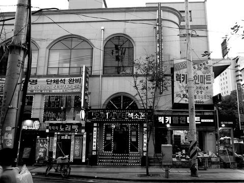 廃パコダ劇場