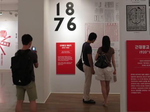 大韓民国の主な広告を歴史的に見る