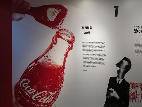 コカコーラ一本