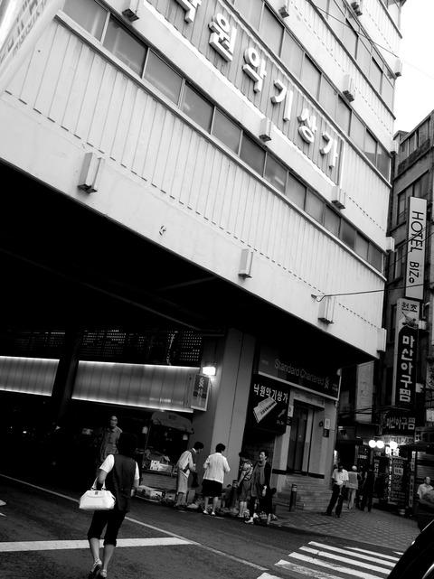 楽器商街東
