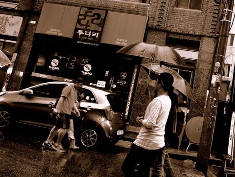 濡れ父子、濡れ傘男女