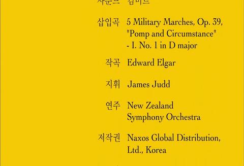 OkHees_Movie_2010_Hong_sang_Soo_20101215-15110111