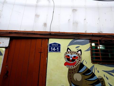 서울특별시 종로구 창신동