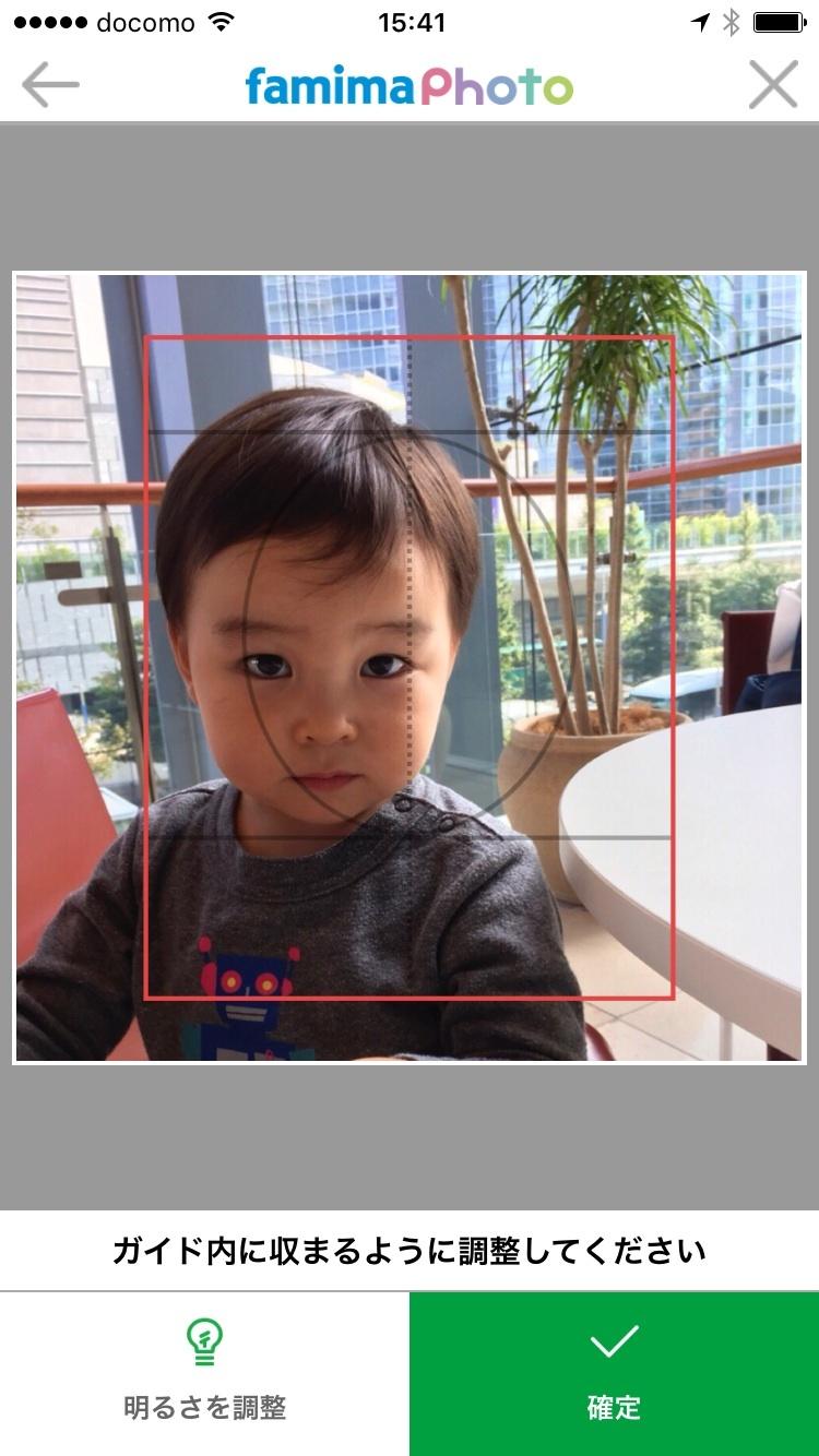 b9ddc013.jpg