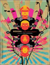 死ぬ前にこれだけは観ておけ mishima a life in four chapters