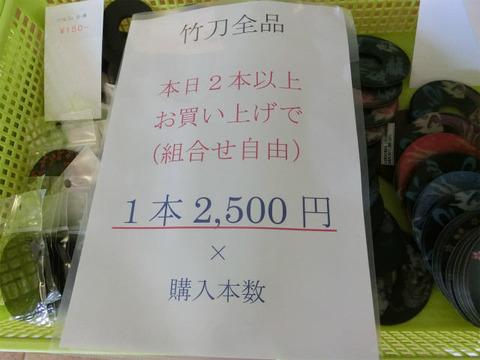 CIMG9585
