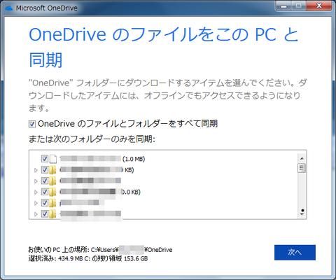 onedrive007