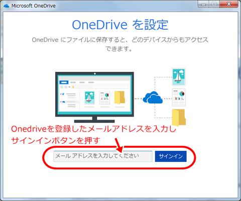 onedrive006
