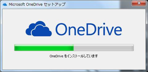 onedrive005