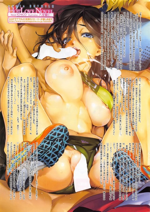 Z_Hentai_20170109_fella_10