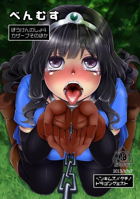 Z_Hentai_20170103_tongue_13