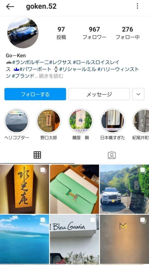 Screenshot_20210915-111248_Instagram-e1631672637381