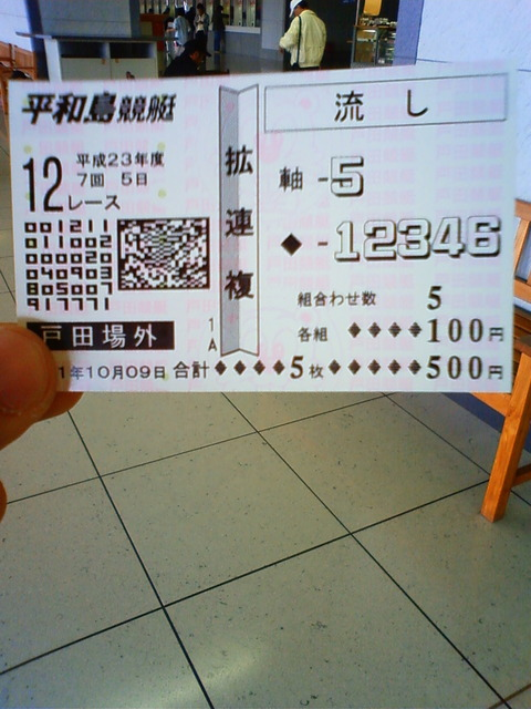 3603eca9.jpg