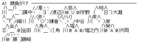 2012_zenkiClass02