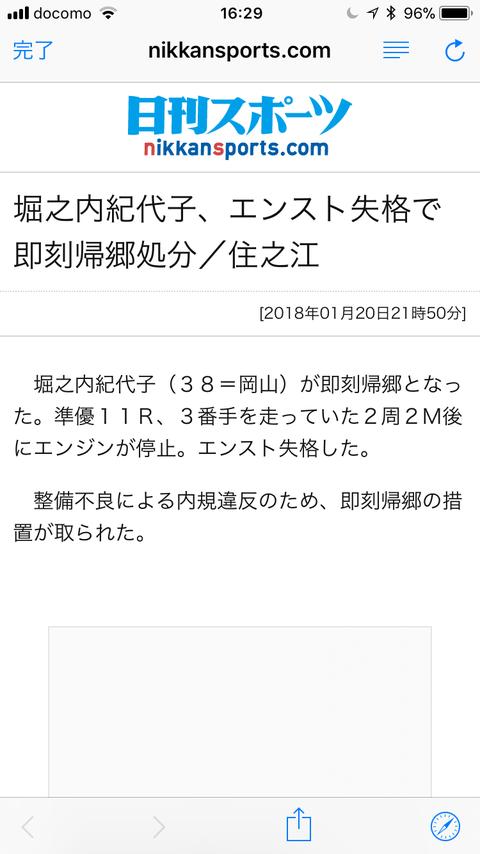 EECDF099-61E5-4F28-981F-A7D4F6BFBD21