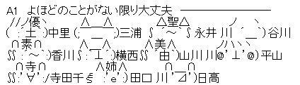 2012_zenkiClass01