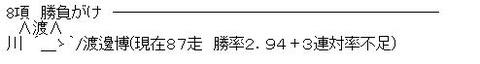2012_zenkiClass07