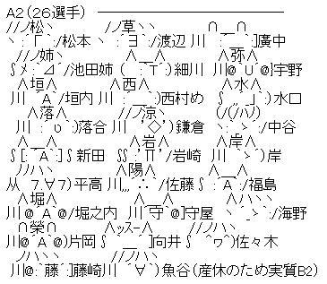 2012_zenkiClass01_A2_kakutei