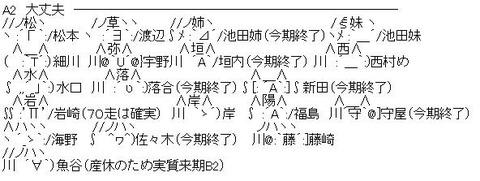 2012_zenkiClass01_A2OK