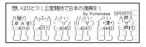 fukkou_tokuyamaCrown