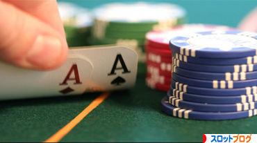 pokerbana