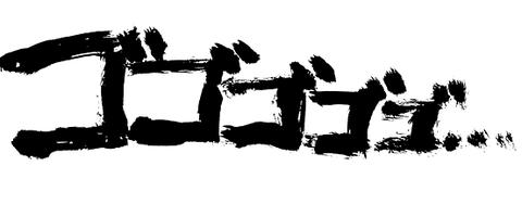 free-illustration-sozaijiten-manga-08